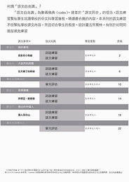SC 21世紀_小四_試前訓練_第四冊.jpg