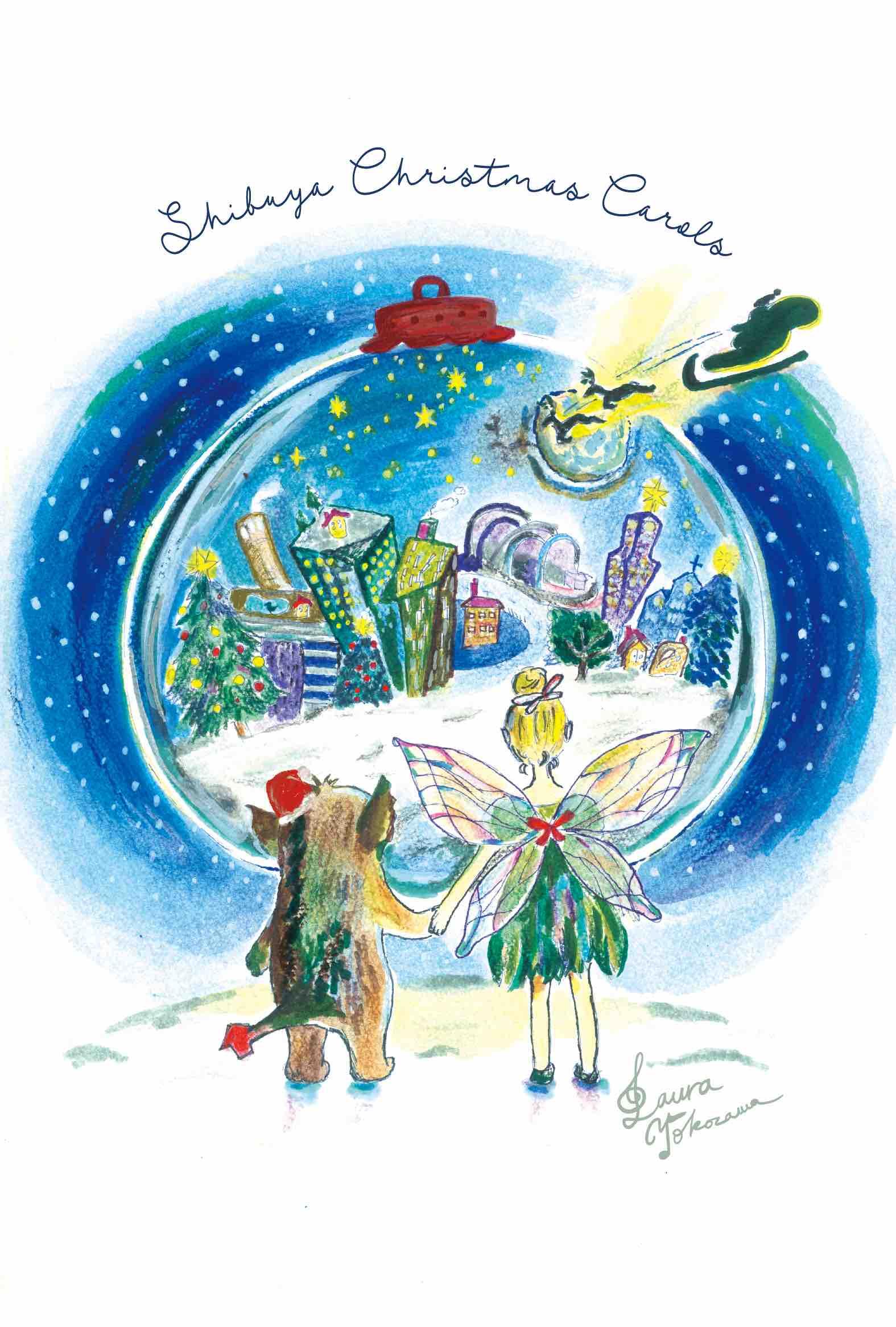 """小さなトロルのクリスマス""""Little Troll's Christmas"""""""