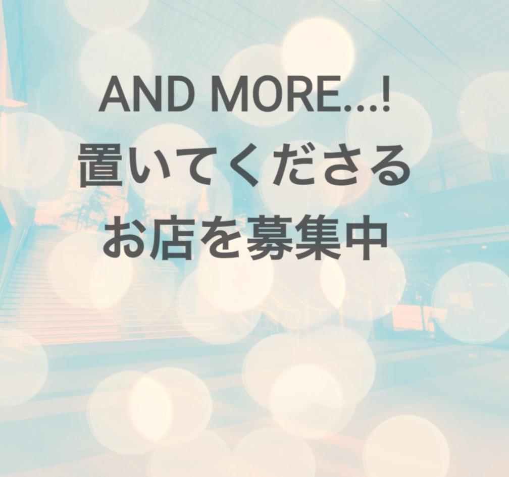 S__51241124_edited_edited.jpg