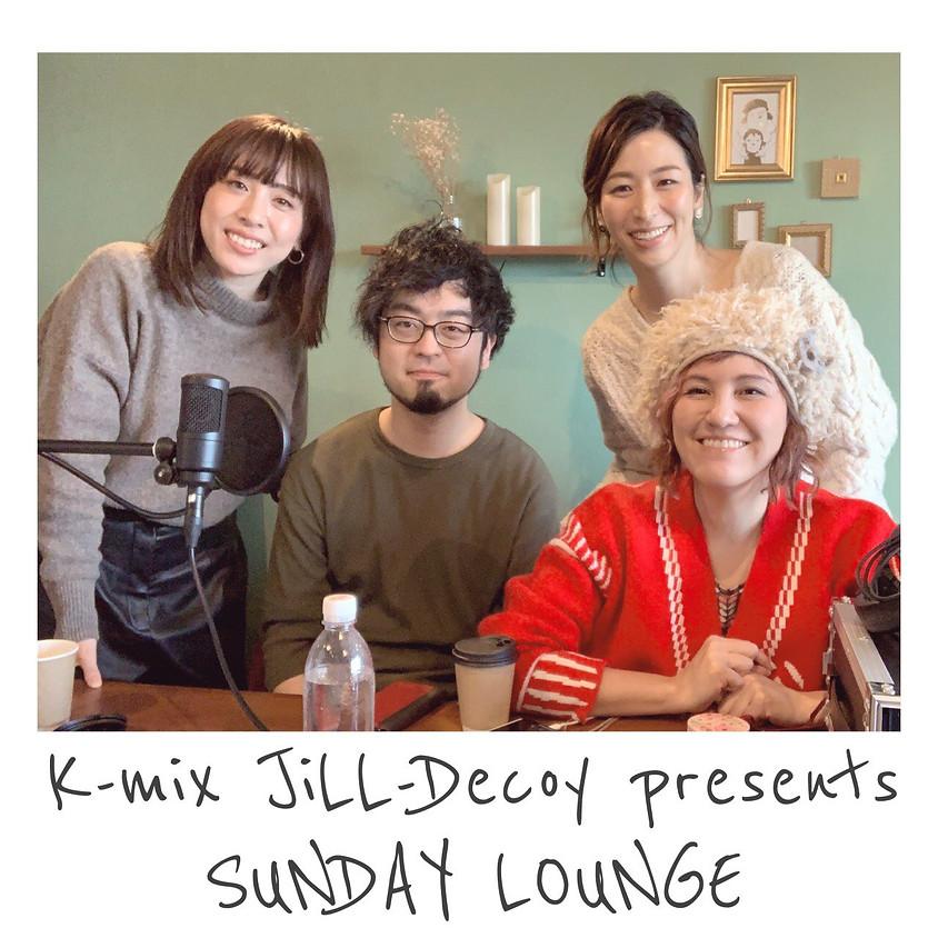 【ラジオ出演】ジルデコpresents SUNDAY LOUNGE - 静岡K-mix(静岡エフエム放送)