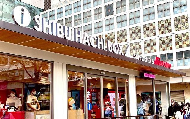 """渋谷駅前観光案内所""""SHIBU HACHI BOX"""""""