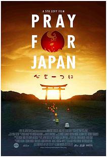 PRAY_FOR_JAPAN-Poster_LOW.jpg