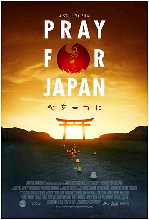 PRAY_FOR_JAPAN-Poster_LOW.jpg