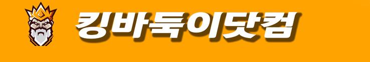 바둑이게임-클로버게임-포커맞고섯다.jpg