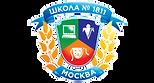 ГБОУ города Москвы Школа № 1811 Восточно