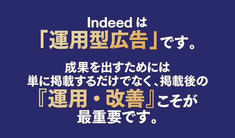 kaizen_title.png