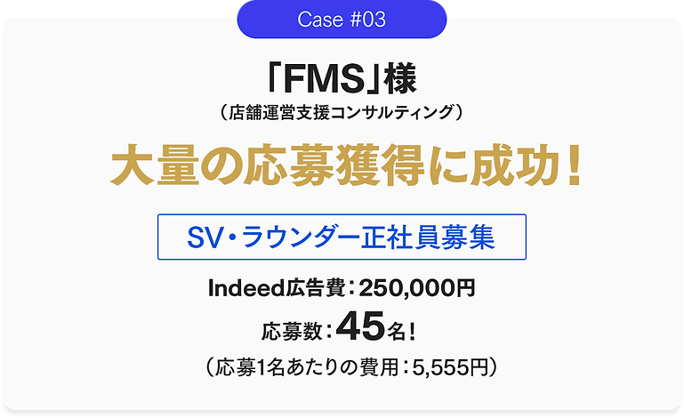 case_3.png