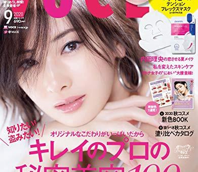 【雑誌掲載】VoCE 9月号に掲載されました!