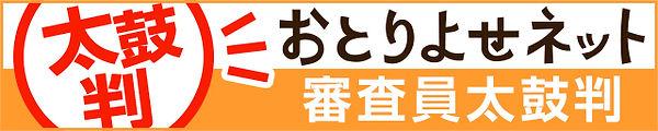 i_banner_5.jpg