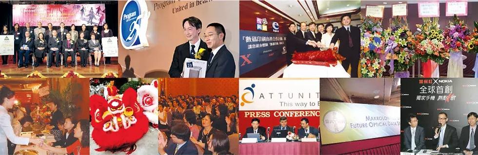 PR & Event Management