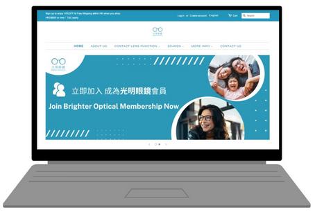 Successful Case - Brighter Optical Centre