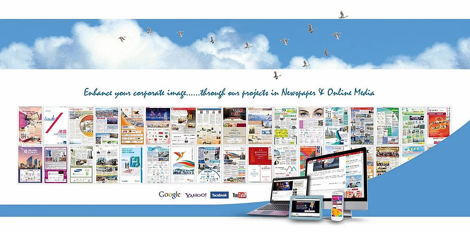 HK Corporate Congratulatory Advertisement