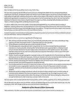 Letter-from-Rabbonim-791x1024.jpg