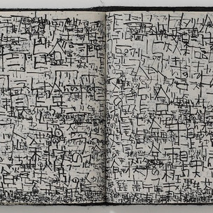 Kunizo Matsumoto, Untitled, 2002
