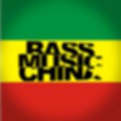 BMC, BASS MUSIC CHINA, NOTTING HILL CARNIVAL 2013, SHY FX, LONDON