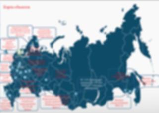 Новая карта объектов.png