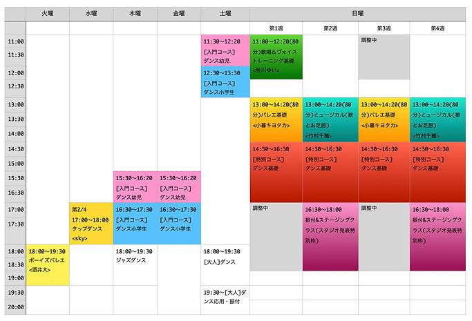 lesson schedule.jpg