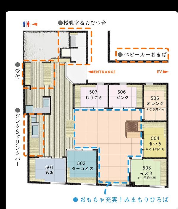 ddpp店内MAP030511.png