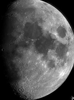 Луна от 17.02.2016