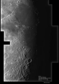 Луна от 19.09.2008