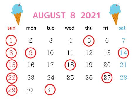 8月の営業日について⛱