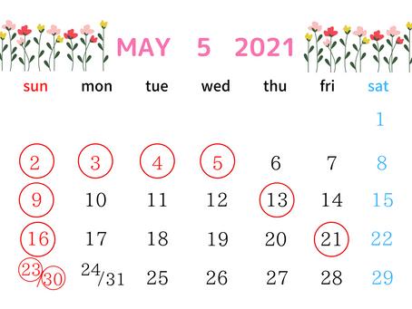 5月の営業日について🎏