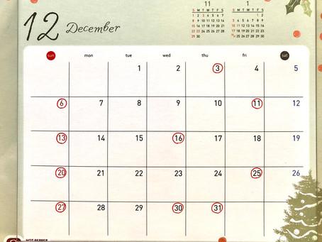 12月の営業日について🎄