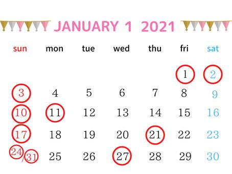 1月の営業日について🎍
