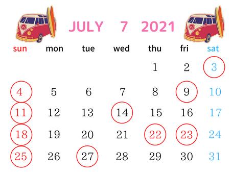 7月の営業日について🌻