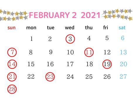 2月の営業日について⛄