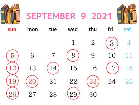 9月の営業日について🎑