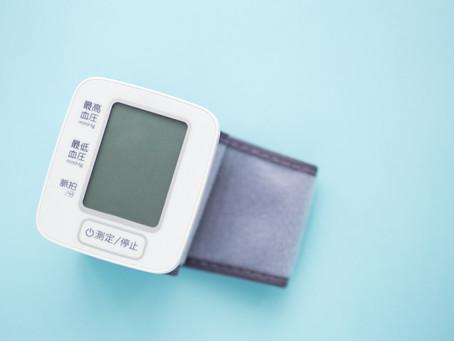 血圧が高いとどうなる?!🤔