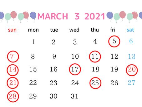 3月の営業日について🌸