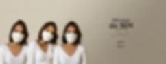 mascaras do bem banner 002.PNG