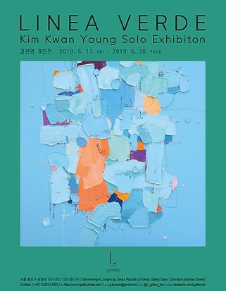 2019 Exhibition 'Linea Verde', L Gallery, Seoul, Korea
