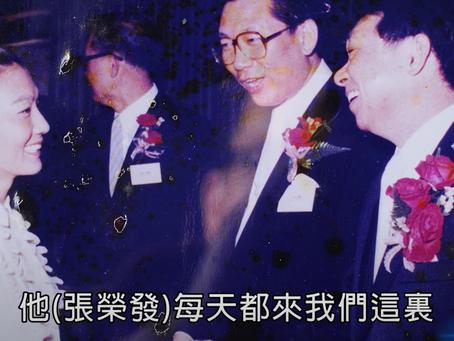 【台灣壹週刊】六條通內 大明星、總裁的愛店