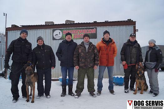 Дог Сервис, кинологический центр, кинолог, собаки по поиску вв, поиск вв, подготовка собак по поиску вв