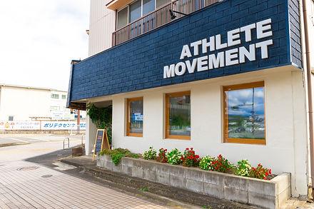AthleteMovement-12.jpg