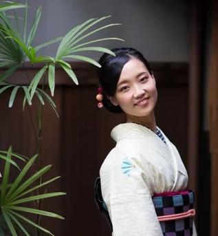 Kimono et maquillage