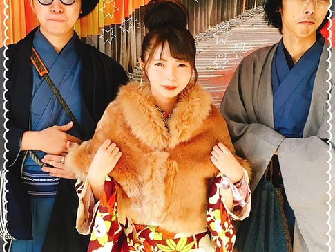 Kimono and Western-style accessories