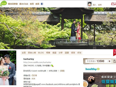 Gloria, famous blogger from Hong Kong, talked about us on her blog!