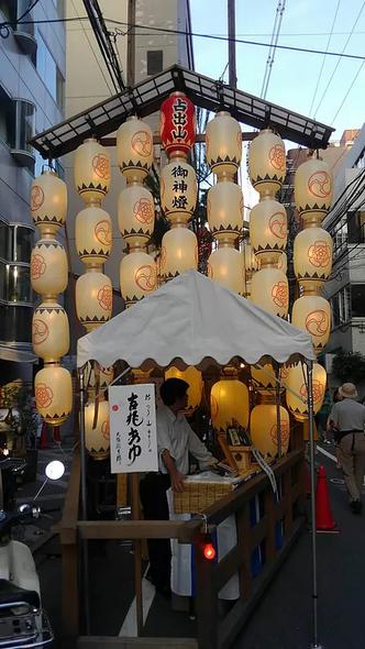 The lanterns of Uradeyama (Gion Matsuri float)