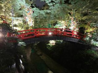Kyo no Tanabata -  Festival Kitano Tanabata, avec illuminations de l'Odoi