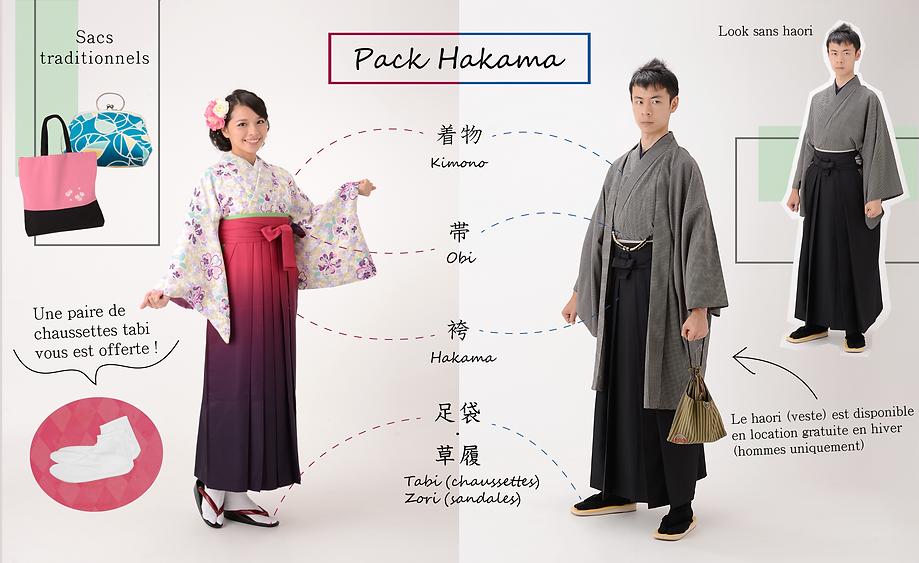 Hakama Femme et Homme