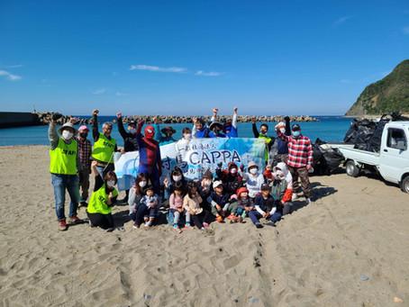 第2回小茂田浜海岸清掃を開催しました!
