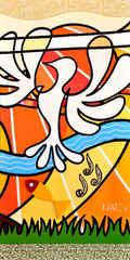 Dreifaltigkeit (Heiliger Geist)