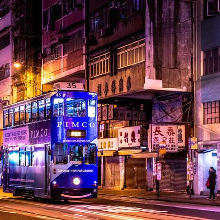 回溯香港歷史