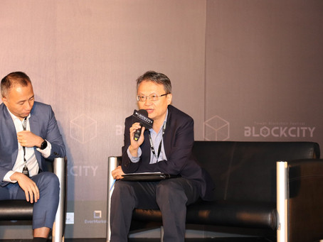 Dr. Singer Huang Speaks at Blockcity