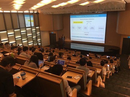 First Public Announcement of VSC at Blockchain Research Center Conference