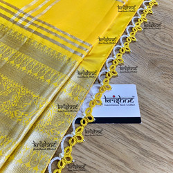 Tatting Saree Border Design